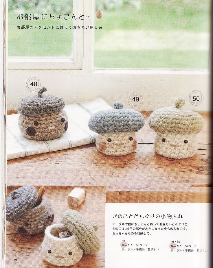 How To Read Crochet Patterns : How to read Japanese crochet patterns UrbanGypZ.com