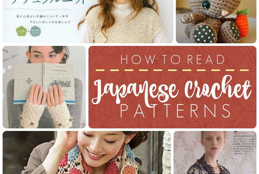 How to Read Japanese Crochet Patterns